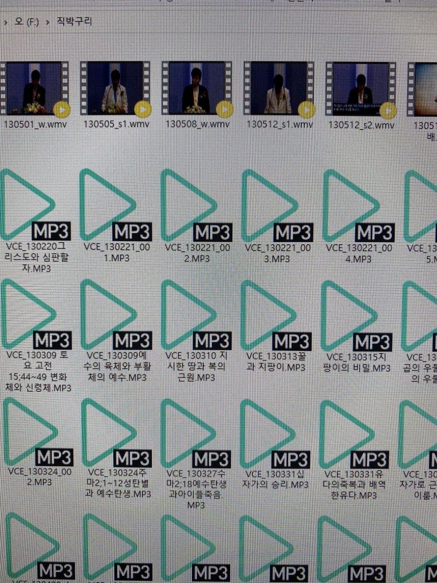 viewimage.php?id=3dafd922e0c23b9960bac1e6&no=24b0d769e1d32ca73ded8ffa11d028313550f9fb3f9dac8b24082c81cb535a460e11c442f644fcb374b299813070ce40347af36ec90ea15ea07abfb9a771dc629402f3a2aa244da69ce9e515fd02f3453d02fff6a6111e34d0253e77e589307cc269855b4b70c0877a5a27218f