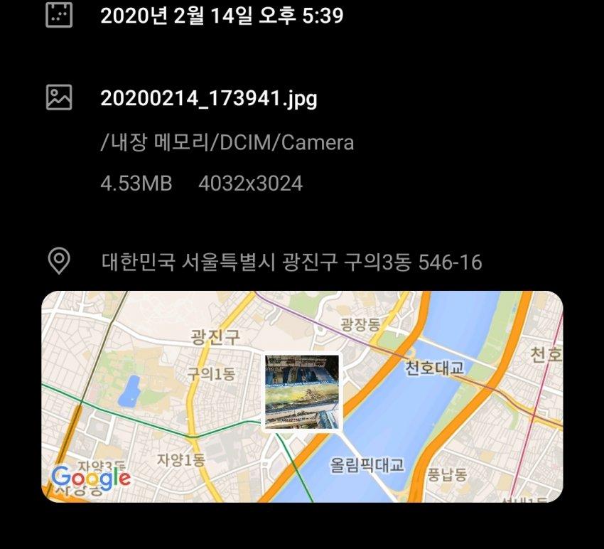 viewimage.php?id=3db1d12bead63daa7d&no=24b0d769e1d32ca73dec86fa11d02831e11ed4e1ce518c3fae84bae8609c8e5bc054e0aefc911d902d1596d5cfec805fca9559af386ac28acb1139d312684e07b5f0476cabaaf09ba7c25e38889b0590266f84edaecfe4def24b7c14c21d4614dba998057a8acd
