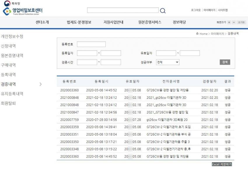 viewimage.php?id=3db1d12bead63daa7d&no=24b0d769e1d32ca73dec8ffa11d02831046ced35d9c2bd23e7054f3c2e8f67ab4c475d467757c5945ea850f60a268c8502a509889e00997071b2e3406f9b2f0dc125250f