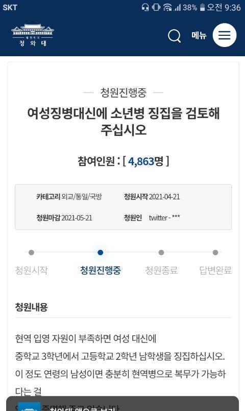 viewimage.php?id=3db2d429&no=24b0d769e1d32ca73dec81fa11d028314d3faebecfec25ed6aa778bc785ef30afc6ad1c781329d2a4a002a10f2afaa0d9f25b8a75aed9b16e31d84dd73575227e97efbce39556a7712f627c1f1e3b59000f40cc249be93e23c0ece598cdeb02ec9da9e0b78407e5fc3b5