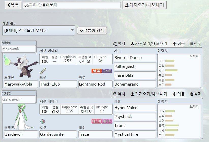 viewimage.php?id=3db2db23e8dd36&no=24b0d769e1d32ca73ded8ffa11d028313550f9fb3f9dac8b24082c81ca595a467c6ae104ec1ad93e358aa37ad2026f50223f13209f171c82dbbada567d6408896257c8