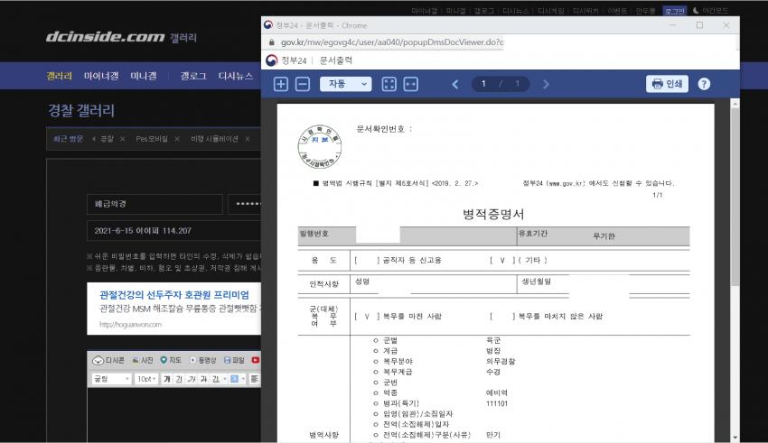 viewimage.php?id=3db2dc2fe6d7&no=24b0d769e1d32ca73dec8ffa11d02831046ced35d9c2bd23e7054f3c2d8867abe2f26f2fd9dbc7a05158d3ff7c42a224a55b33b8b2a7e0ea6a58c9486ac5f29c77