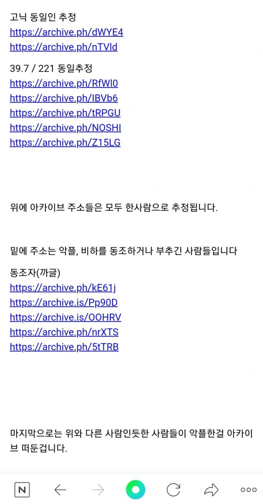viewimage.php?id=3db8de32eddd2db56b&no=24b0d769e1d32ca73dec81fa11d028314d3faebecfec25ed6aa778bc795ff30aaaef2764e7317f3ba36c583a67815a6c5dc256622af7c386817c07545a323fcd994fd82a3ea6fe699be739b6325e25bf62b11b28
