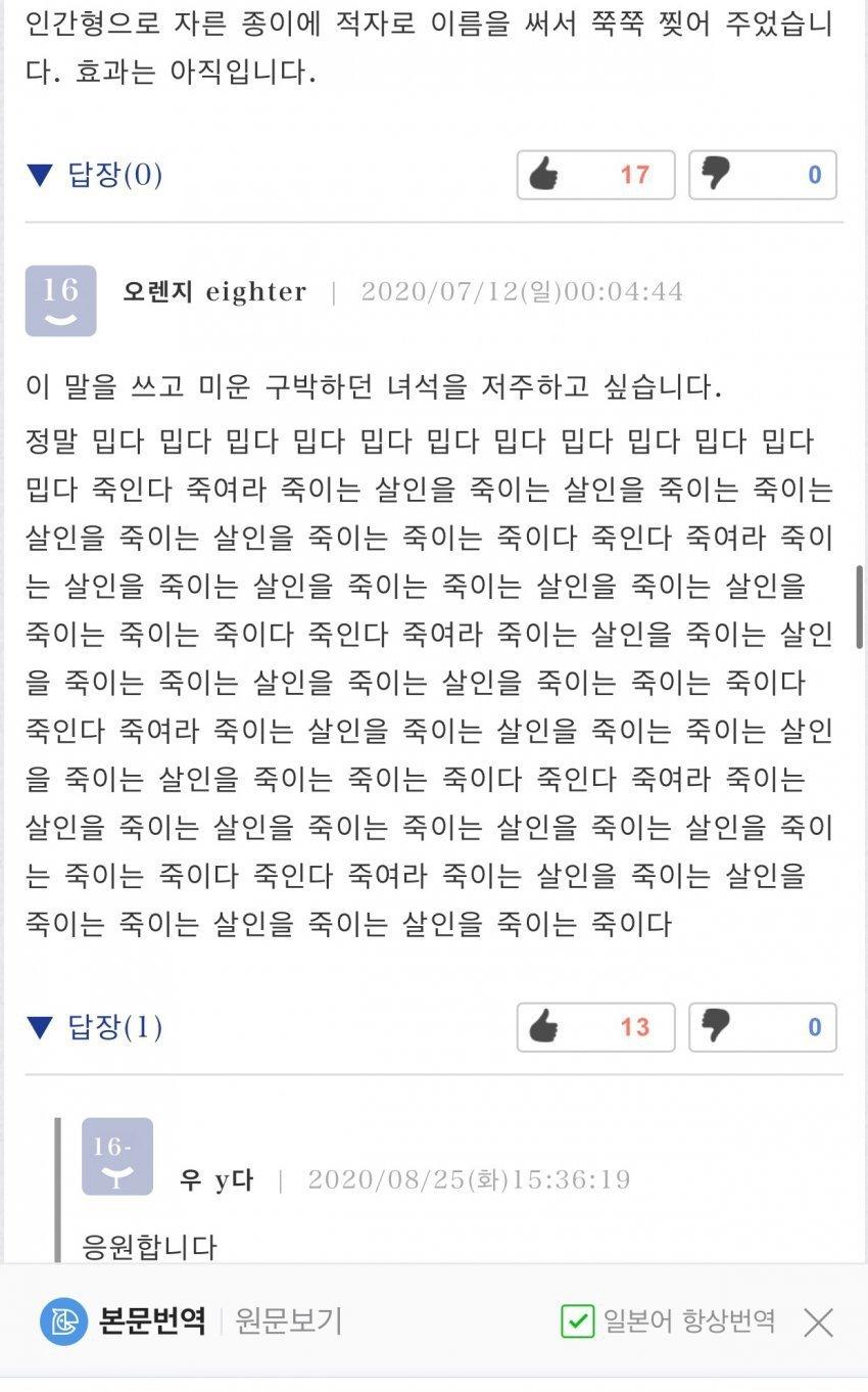 viewimage.php?id=3db8de36e4de&no=24b0d769e1d32ca73dec8ffa11d02831046ced35d9c2bd23e7054f3c2e8967abc878bc57623b135bef5c47a7477d112d92500a8836ebaa4adaeb07fe1ba96a0410aca16863c1b20f418eea10bb8d4408a934054c8f40209ed2a797d8f091a86debd4e67ab0c6