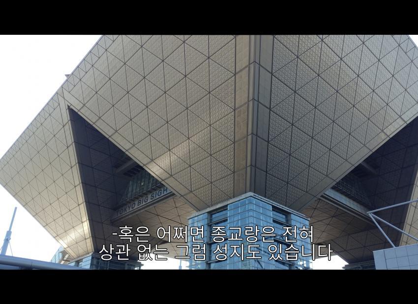 viewimage.php?id=3ea8de35eddb36a3&no=24b0d769e1d32ca73ded87fa11d02831b24d3c2d27291c406c42f02d1a553e4a03aea0b1f418444f9a1aee57c9304a6641be1fe488fe02d3ef12d4120c1f9514d885878590ad0ac82f374ab63ea1685e9a