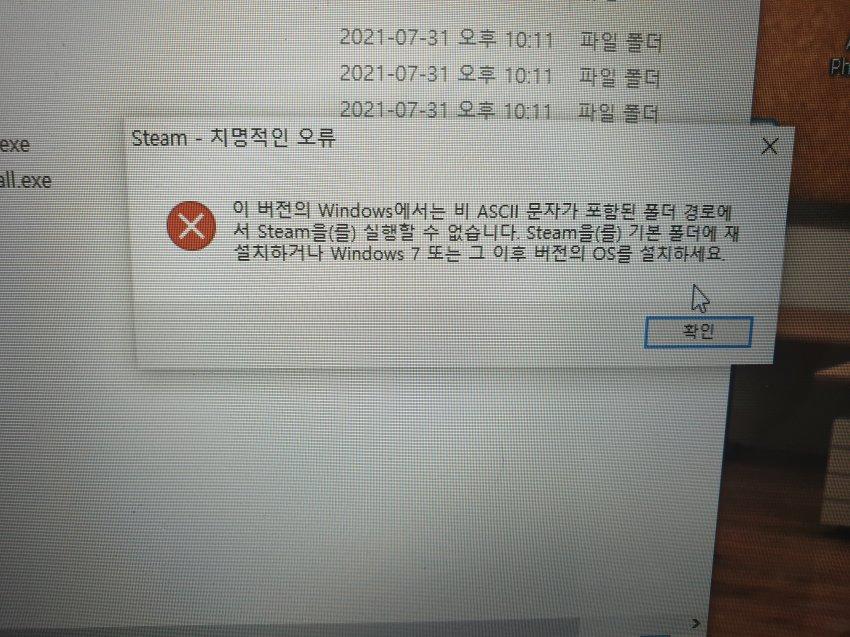 viewimage.php?id=3ea9d527e8&no=24b0d769e1d32ca73deb86fa11d02831d16706cea37200d6da9182798772dc63aee997d40978152ad7e63f7858d964a04913d7928ad3624ba49850beabbfa5d23641cb0b1a702d1aefd0617724149bf8