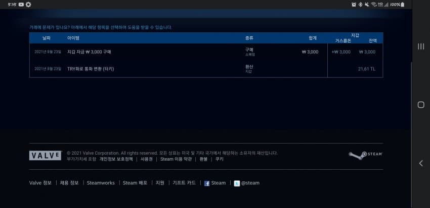 viewimage.php?id=3ea9d527e8&no=24b0d769e1d32ca73deb87fa11d02831de04ca5aee4f7f339edb1c2bda4078367758d9e72590d61196d92a86a98f3c156648fd970cf18a20d97b020985a5228cea688e2343f00eef455b08b4432e3b242fb1d11a0195cb7cfca34d8f83736d2e