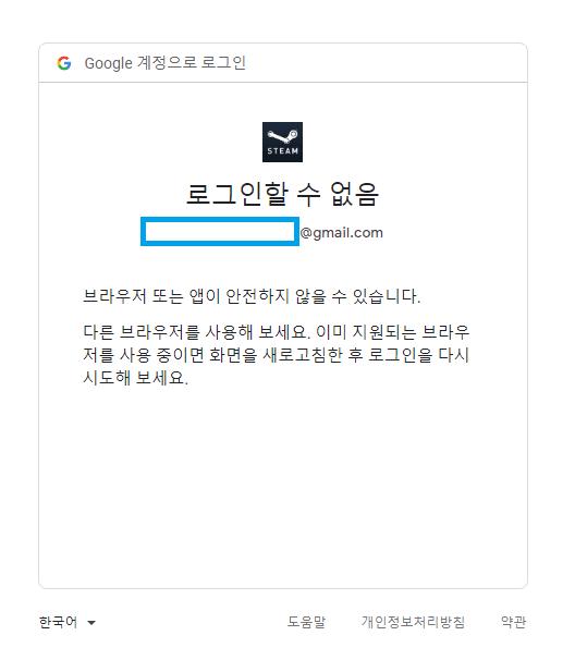 viewimage.php?id=3ea9d527e8&no=24b0d769e1d32ca73dec83fa11d028313e457d3f472465ed713dd3021d962a455a31e5cf59479856f0f60a1428ab869c11eaa584fcc74ddd62468197a6e255d15a
