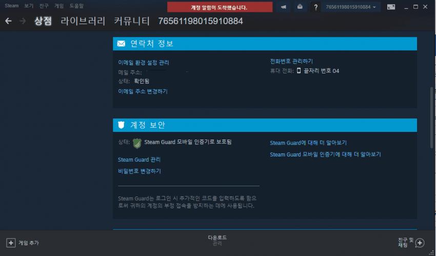 viewimage.php?id=3ea9d527e8&no=24b0d769e1d32ca73dec87fa11d0283123a3619b5f9530e1a1316068e0d6ca0deaff060c44cdc4686f27a08f611b6a5e1cc0a6c6c8f0a120d70e3830d47d9505