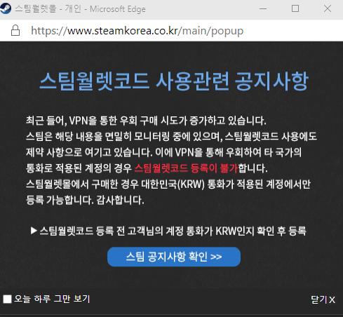 viewimage.php?id=3ea9d527e8&no=24b0d769e1d32ca73dec87fa11d0283123a3619b5f9530e1a1316068e3deca0d42725affc80d7b28c2e9abb4534fbdf242779c50e970a68f50647f36d599bee10f