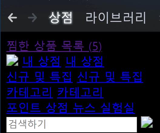 viewimage.php?id=3ea9d527e8&no=24b0d769e1d32ca73dec8efa11d02831b210072811d995369f4ff09c9cd74d83da456aaddf5e5fd0b6e71de5543c7efb48f9c48a327853d68c65d1bee079425f1e