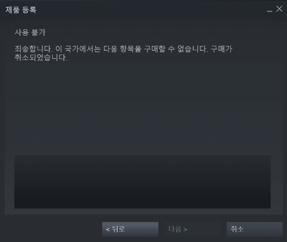 viewimage.php?id=3ea9d527e8&no=24b0d769e1d32ca73dec8efa11d02831b210072811d995369f4ff39c9cd14d83260a854290d4d7cfd7c2f38b28e94ed3200d47b0ee0ed177e5628f06e04c1b80