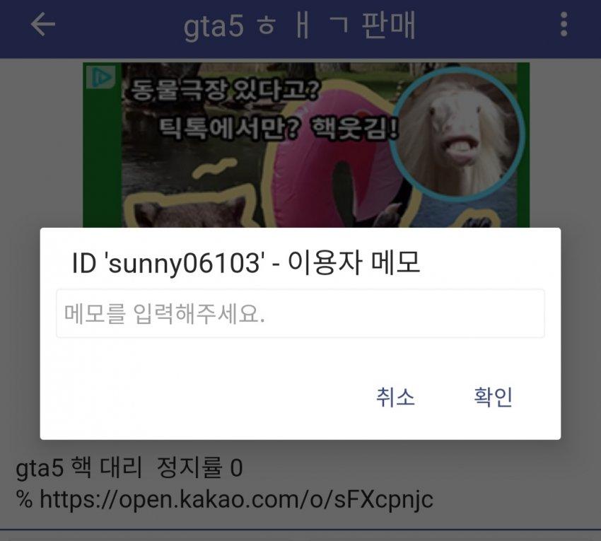 viewimage.php?id=3ea9d527e8&no=24b0d769e1d32ca73ded8efa11d02831ee99512b64ee64d67099c324c4074ea93a64d4cfb384ba97182b4a80e6b68f04925380523cbc24d1798552eab8e65693a7c4790f815dbd33752607290c946c3e4b14