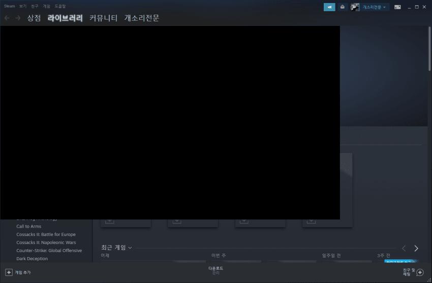 viewimage.php?id=3ea9d527e8&no=24b0d769e1d32ca73ded8ffa11d028313550f9fb3f9dac8b24082c81ca585a45e3938a4824057e033230d1eff955e2168f75ed61f9d6d7d492c9ae28050b2116