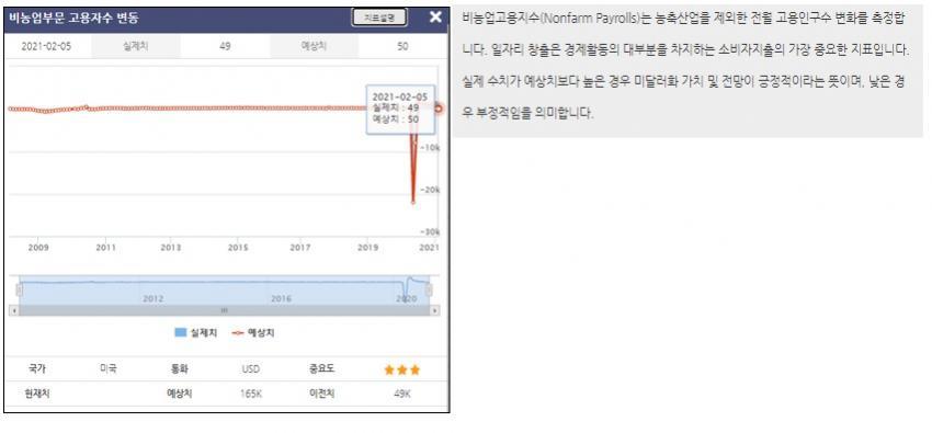 viewimage.php?id=3ea9df25eec72b&no=24b0d769e1d32ca73dec83fa11d028313e457d3f472465ed713dd2021f942a4587f7cd8f823fc7dabed6aceb243a06be640f2d4a05fbc051652ee08d662437490bce