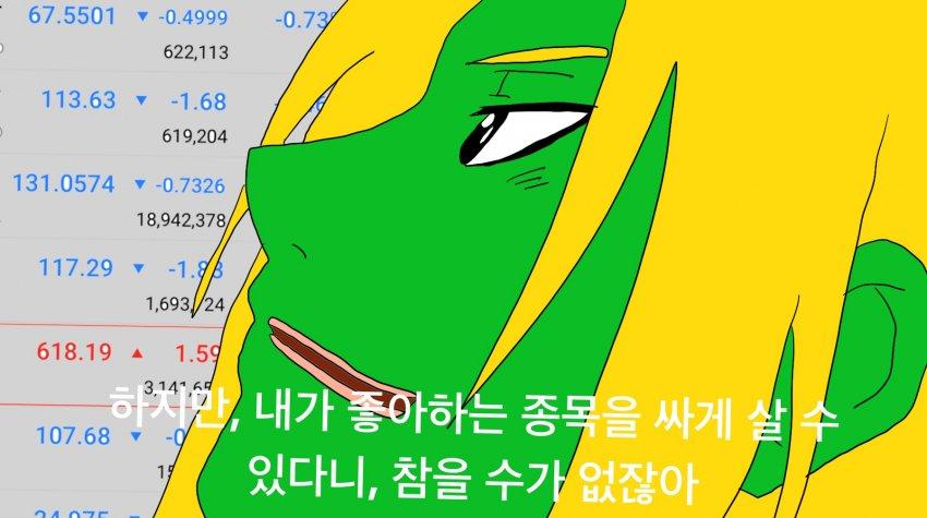viewimage.php?id=3ea9df25eec72b&no=24b0d769e1d32ca73dec8ffa11d02831046ced35d9c2bd23e7054f3c2d8567a8f32c11649dc643009489f5314208359f8771161806c2fdb1fb8022d9caecfa6f2121624b04ed79e75221a0fc203fc127318ab4a3637165cba59dc5be88931ffefc68d374719e50