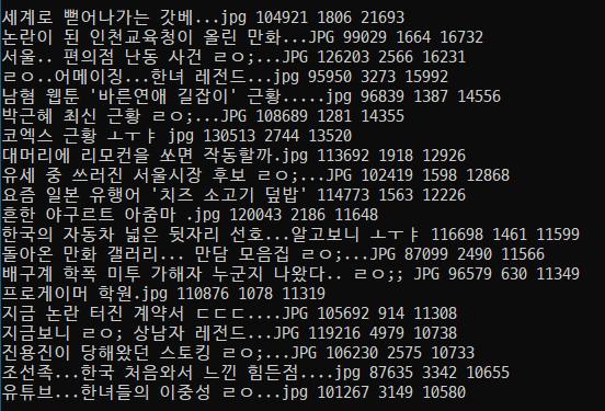 viewimage.php?id=3eaec5&no=24b0d769e1d32ca73dec81fa11d028314d3faebecfec25ed6aa778bc785cf3097552b52b9b2ba41811d4593a16585b0e32ffdc7eb8f9a0c4ffb7b12c0b809d