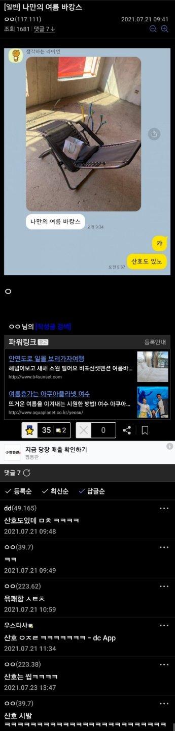 viewimage.php?id=3eb4de21e9d73ab360b8dab04785736f&no=24b0d769e1d32ca73deb86fa11d02831d16706cea37200d6da9182798675dc639803dae4a94d995b0e06abc5efe363669e4a9d5edc6736559df18385cac910bfe435c6f90a13c133484d0628f6bc7fb0515be88472288808f96c