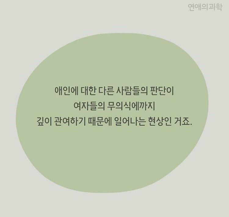 viewimage.php?id=3eb4de21e9d73ab360b8dab04785736f&no=24b0d769e1d32ca73deb86fa11d02831d16706cea37200d6da9182798676dc638f332fae954c595607518b6a0dec6de1744933dd1989337c87b200c5560083bf659320dd38b273efea76b2e1