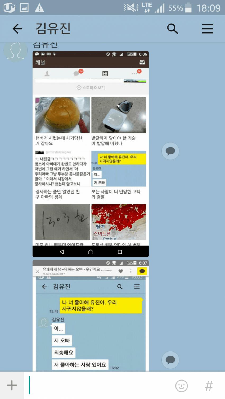 viewimage.php?id=3eb4de21e9d73ab360b8dab04785736f&no=24b0d769e1d32ca73deb86fa11d02831d16706cea37200d6da9182798677dc63e3c2605a98ffa92dce0ee007ba82d5a8d7a8acb7ae5fb3d6c4edc92f464bcf08f79f8f8a95f814f17ec4e681c00ced7761bdb9e0d6a2bdd89300bbb109b1ce8e251ab9671bc4916b4a363724d654e51d
