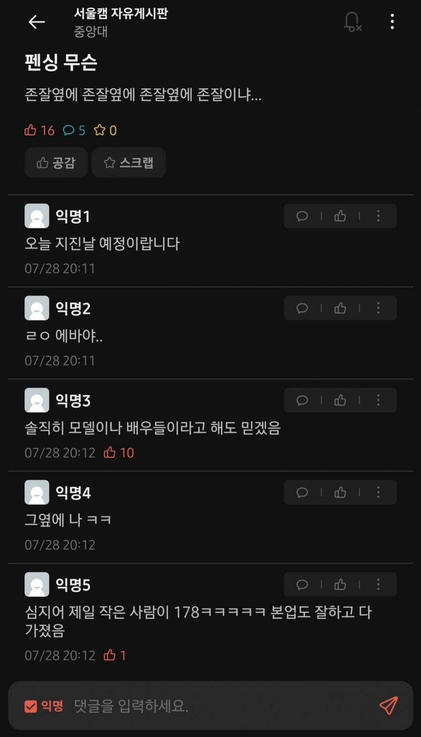 viewimage.php?id=3eb4de21e9d73ab360b8dab04785736f&no=24b0d769e1d32ca73deb86fa11d02831d16706cea37200d6da918279867adc633704be6b274cedfa6cd7629dffee3ce4e17b503b60f775ddb9540beb1eb335ff7e7fb468365565dda761c2ff73fa7749a3bc985a0f1f2c100ef9fcc2c9a9447b331910079785bbb16132b9572dc1