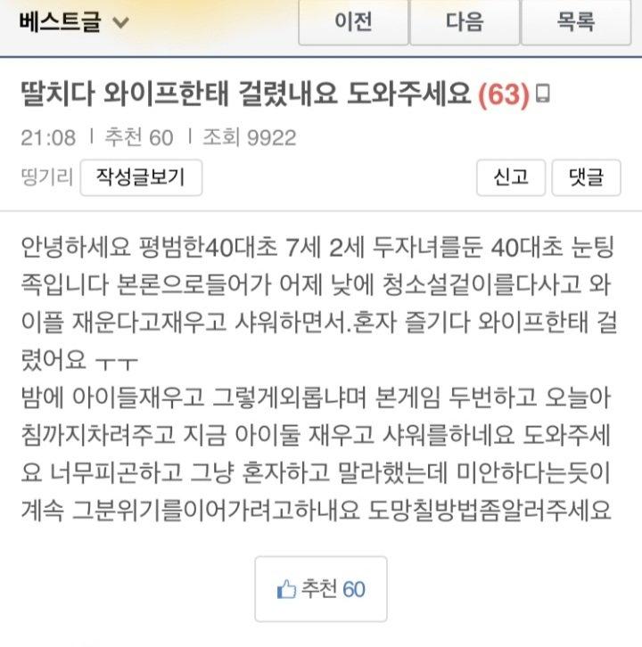 viewimage.php?id=3eb4de21e9d73ab360b8dab04785736f&no=24b0d769e1d32ca73deb86fa11d02831d16706cea37200d6da918279867bdc63a6e2c6c239d0e23ef5b92552cd62d0b5daa1a61d5ab67d227f7795dd7947205ab58ea61e39a6d4dfada25c9a5188264c89e329bffabf801ef3e10f1cd94a894a685470d4b1d258656879ceed