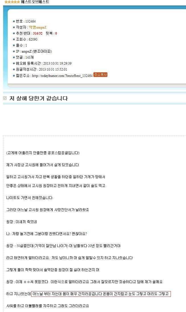 viewimage.php?id=3eb4de21e9d73ab360b8dab04785736f&no=24b0d769e1d32ca73deb86fa11d02831d16706cea37200d6da918d798470dc634469ae291d74a9cb64e9af5a7429d5131c00ec8f8fe6fc05fc998b0adebd0a98d7530096243615347a0fce8758c24163b81d25bcccc9ce43cca90632498a304151d535f4ed92e34403b3a3e4fbd434b67e3c175f69a7ab4eac300ce49c1e0af024f2