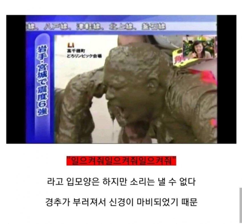 viewimage.php?id=3eb4de21e9d73ab360b8dab04785736f&no=24b0d769e1d32ca73deb86fa11d02831d16706cea37200d6da918d798470dc634469ae291d74a9cb64e9af5a7429d5131c00ece2e2e4f402f0998004d4b060a4d012facb24c5699a73b821775a39045aad826f06fa8fe4b48fcde234b1c6b9cd