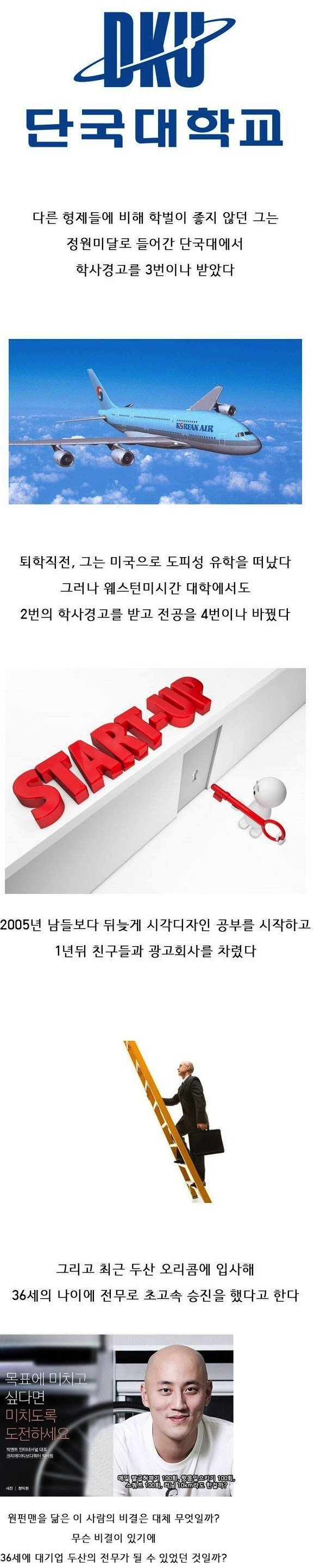 viewimage.php?id=3eb4de21e9d73ab360b8dab04785736f&no=24b0d769e1d32ca73deb86fa11d02831d16706cea37200d6da918d798472dc634d6bb47b43d8cb3130c97290265bbd2da63aebf185190ac781f6855bbfd0f49194e1e8472eacee29e47e685ea2c477b6ab3497d0d3bf3cddacd3ae4483e0b0e40839b7b0c5a9c4dcfe931227