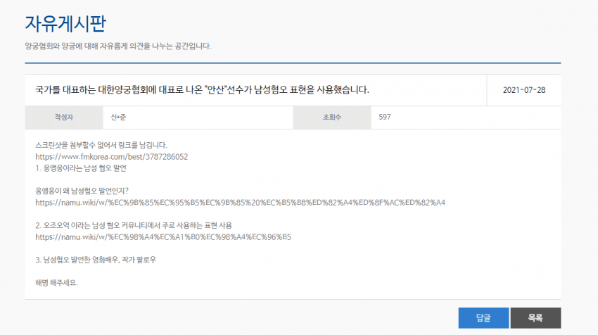viewimage.php?id=3eb4de21e9d73ab360b8dab04785736f&no=24b0d769e1d32ca73deb86fa11d02831d16706cea37200d6da918d798477dc632e80bb24a88c7963d19a1c1fe465c1be6600120467da6cda8e03644377379b752485ebd8edd4094e0eae5757afd6f06b04be6ef70b403d257998e7
