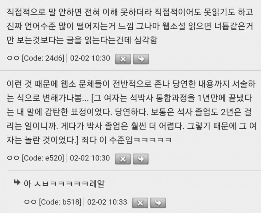 viewimage.php?id=3eb4de21e9d73ab360b8dab04785736f&no=24b0d769e1d32ca73deb87fa11d02831de04ca5aee4f7f339edb1c2bd94478365172b2cc8eb6edc8efa29f5ded683947c44bb45c9dba7e0f164a5b90067b89695e7ebc23a423e0246e3333b4aa8c7cb6383e253b9e0b4ae42c2de34eaf5ed4b3f3bc7a99932567e2a52155943397003a