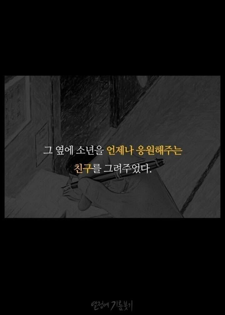 viewimage.php?id=3eb4de21e9d73ab360b8dab04785736f&no=24b0d769e1d32ca73deb87fa11d02831de04ca5aee4f7f339edb1c2bd9467836e600d6c6ea8175bbec7d6ed4cf65f938e56b58453d657a45611d5940263ad714a24ac2c55226d62ee73e33860768debbd338d59e73bfc756948ce2757e964d32ed656fa44809329ff6f6897714a627cb0c