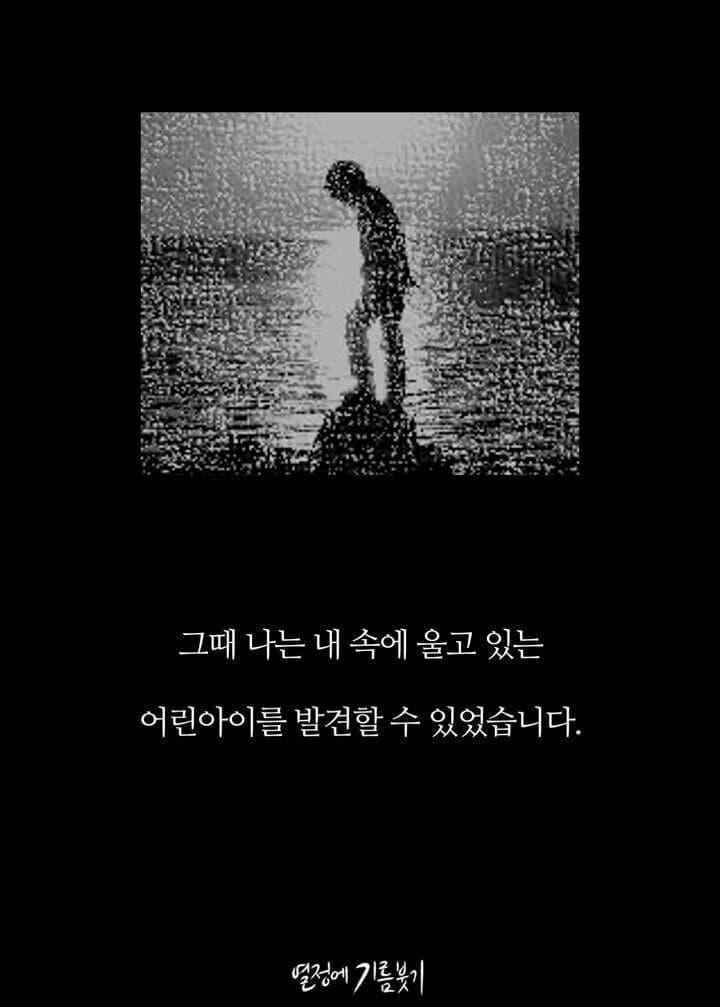 viewimage.php?id=3eb4de21e9d73ab360b8dab04785736f&no=24b0d769e1d32ca73deb87fa11d02831de04ca5aee4f7f339edb1c2bd9467836e600d6c6ea8175bbec7d6ed4cf65f938e56b58453d657a45611d5940263ad714f01893c00370da73e74c3b810364d3bd53d39e885b4b49f780a300af0cf4f7f2050001166ef77931418ab69de2f4e75679