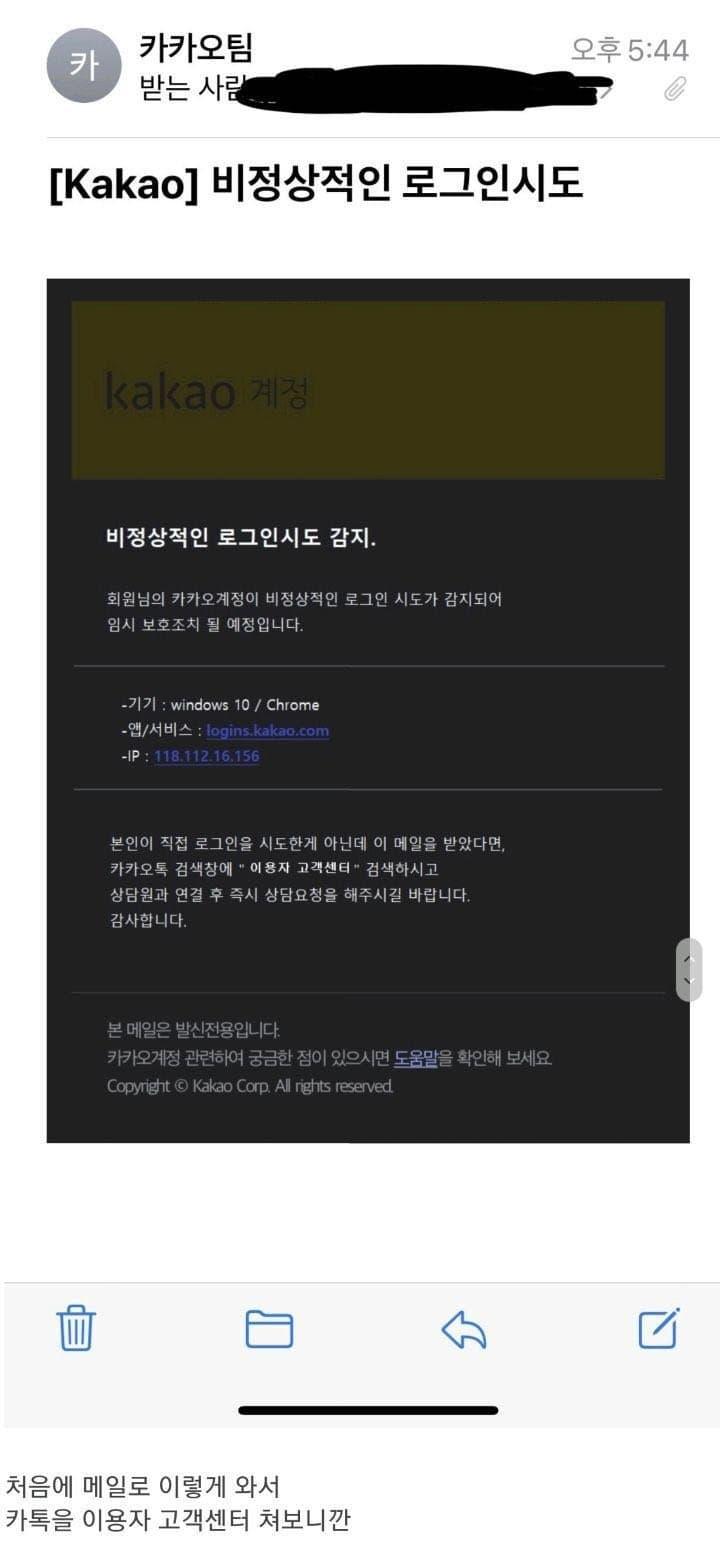 viewimage.php?id=3eb4de21e9d73ab360b8dab04785736f&no=24b0d769e1d32ca73deb87fa11d02831de04ca5aee4f7f339edb1c2bda417836592184320dbaeca2d8c5332fabb1603ffea90a8929683f92531d34a618cbd22da5e7f159a35d9c4b995fe7ebdd892e99a6588b824263b0bc7e7af726b6c6978b60e121d74f9be5420f56222a9c8a0f479a