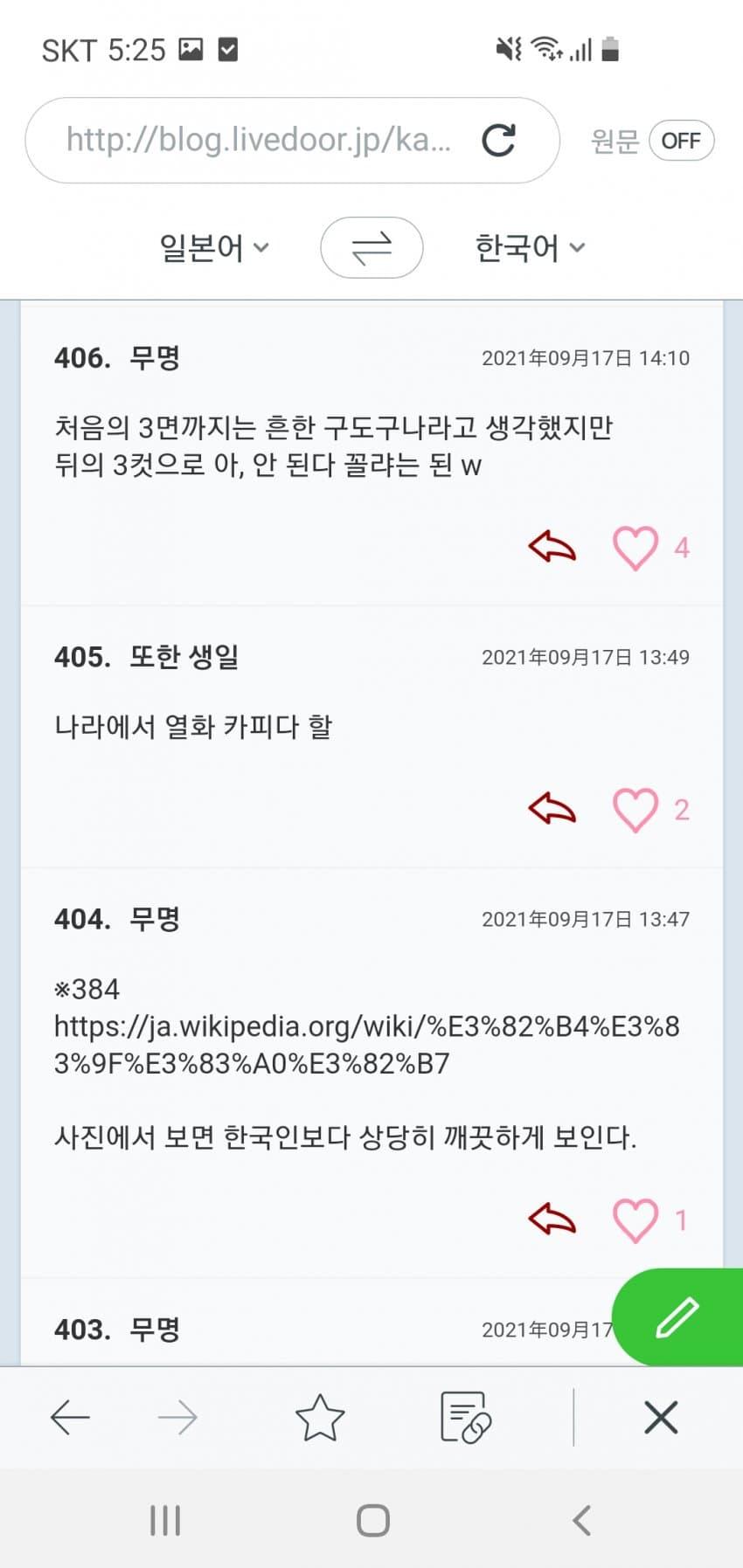 viewimage.php?id=3eb4de21e9d73ab360b8dab04785736f&no=24b0d769e1d32ca73deb87fa11d02831de04ca5aee4f7f339edb1c2bda417836592184320dbaeca2d8c5332fabb1603ffea90ae4456e3d9251173ca217c8b5115c91e026ed86b582d93ec3022659e0dfed7f8672658d3397b434aea4c69744bb3777f6fffe32a6c07cfcc37bb9
