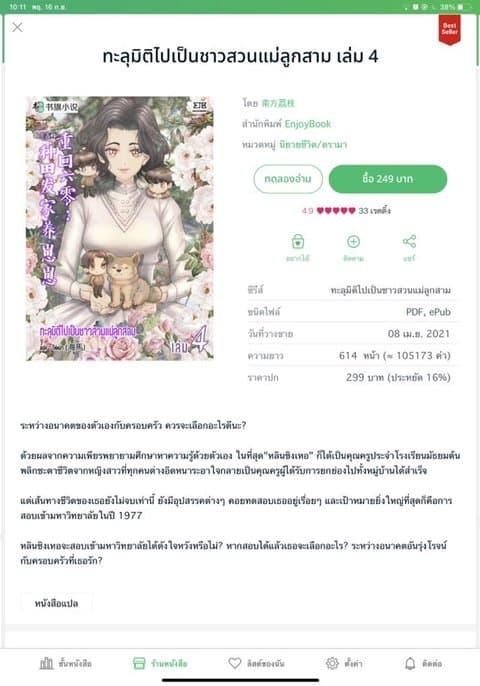viewimage.php?id=3eb4de21e9d73ab360b8dab04785736f&no=24b0d769e1d32ca73deb87fa11d02831de04ca5aee4f7f339edb1c2bda4e78364e7e596ecdd4b7fcc9f27f1f853f2146008cbf0d90aa4892454125e61569e044bf2f39baf9567bdeb21661814213b3a5ce26d836344b8306e4e5d7