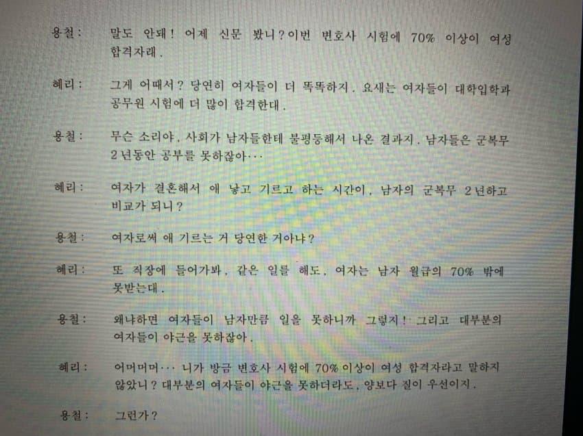 viewimage.php?id=3eb4de21e9d73ab360b8dab04785736f&no=24b0d769e1d32ca73deb87fa11d02831de04ca5aee4f7f339edb1c2bda4e78364e7e596ecdd4b7fcc9f27f1f853f2146008cbf60f7aa4c9e454a2ce5140fe72d7e0847ccde1be21a140d1e131d820edf36d0e6c3e9d9cf91bc53ef28789c609568eb0b01bbfdb7c7b47f721869ec8d