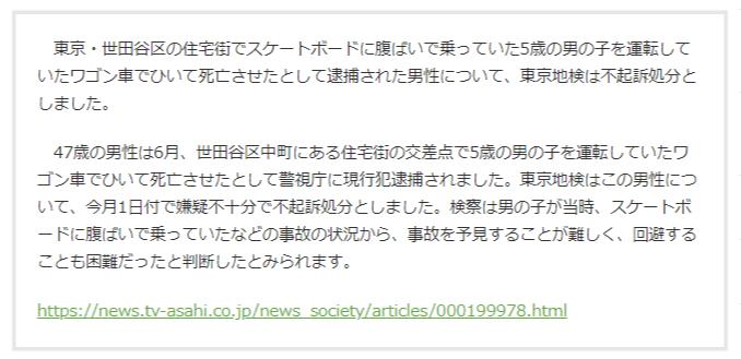 viewimage.php?id=3eb4de21e9d73ab360b8dab04785736f&no=24b0d769e1d32ca73dec81fa11d028314d3faebecfec25ed6aa778bc785af3097e3157b8bc5525c6e3415b920041cdc3abc60d7f85743a8f95232fc36f602d55d774b1114a109da538a2a36d