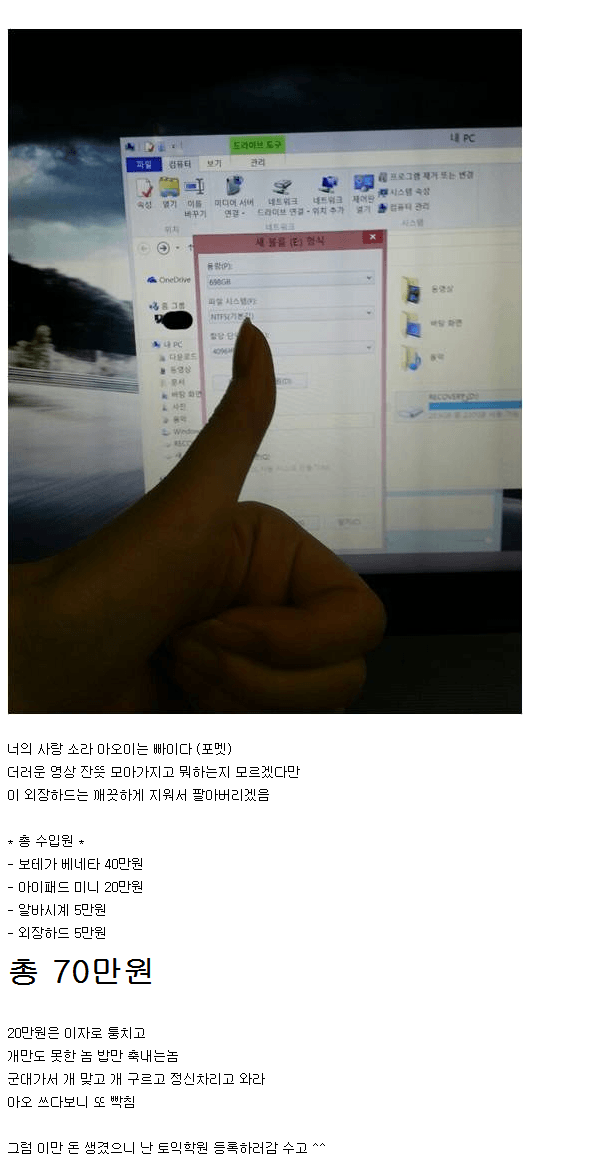 viewimage.php?id=3eb4de21e9d73ab360b8dab04785736f&no=24b0d769e1d32ca73dec81fa11d028314d3faebecfec25ed6aa778bc785af3097e3157b8bc5525c6e3415b920041cdc3abc60d7f85743c8192292ac26d6423554a3a34203ac5c63f62b400e1