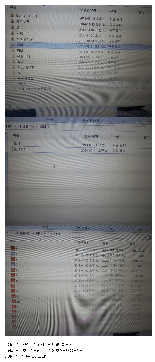 viewimage.php?id=3eb4de21e9d73ab360b8dab04785736f&no=24b0d769e1d32ca73dec81fa11d028314d3faebecfec25ed6aa778bc785af3097e3157b8bc5525c6e3415b920041cdc3abc60d7f85743c8192292ac26d6423554f6d347368c6913e62b400e1