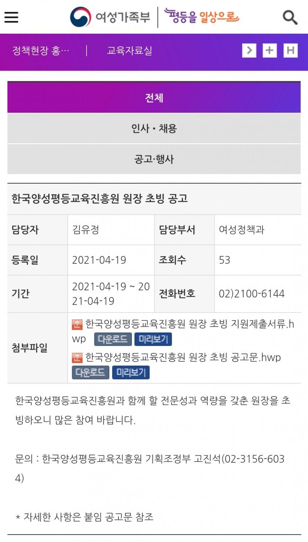 viewimage.php?id=3eb4de21e9d73ab360b8dab04785736f&no=24b0d769e1d32ca73dec81fa11d028314d3faebecfec25ed6aa779bc7956f3098c081add6b757567fa3924255f0bd50b6cf3324f950e0491f12e98d61d09a8b83c57d5d315a154bcab32b53629baaa8e14ff62a893505a16933572795ce200d1b3c2bb5b569dae637d8392c3681ecfb1dfc947c519c5