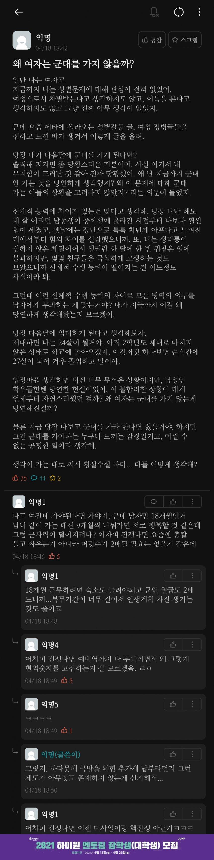 viewimage.php?id=3eb4de21e9d73ab360b8dab04785736f&no=24b0d769e1d32ca73dec81fa11d028314d3faebecfec25ed6aa779bc7957f309b75f2cb138e3369b9dece368f40f2700529e1393d3fb2b50577d6538bea683fc1400f6f4dad762e3801b5b9f681a826bc305dc610c3bf659dcb8ac2b2330cd97597128229ceebb870d1fd7de84f50a