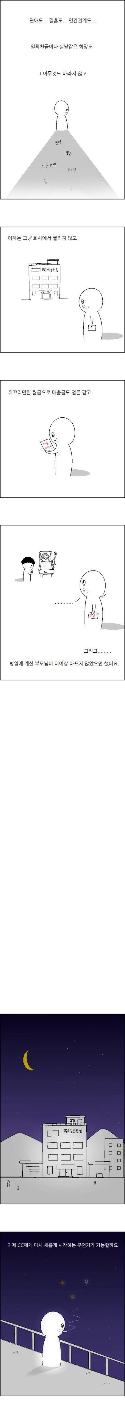 viewimage.php?id=3eb4de21e9d73ab360b8dab04785736f&no=24b0d769e1d32ca73dec81fa11d028314d3faebecfec25ed6aa779bc795af309409e152f1366dd4a3cf0f51bfa2289cfd37e5e25612493586118c8848c1ad2beead8666bb0a585816e03d8221de8c68765015b4b840beee1d0632dbbe4d8448b193eac64c63b531f