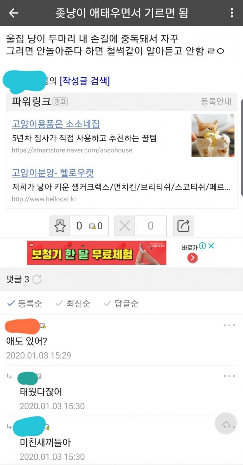 viewimage.php?id=3eb4de21e9d73ab360b8dab04785736f&no=24b0d769e1d32ca73dec81fa11d028314d3faebecfec25ed6aa779bc795bf309f4da80a0f0491c5e82346b11ff667e343e9cac40143d3cf0122db40adf3bfe3a7ea4e07a89cdbf046df5f07de9fd95cc93145a734601290e77dcc5bae98538ec9487b498a1708451