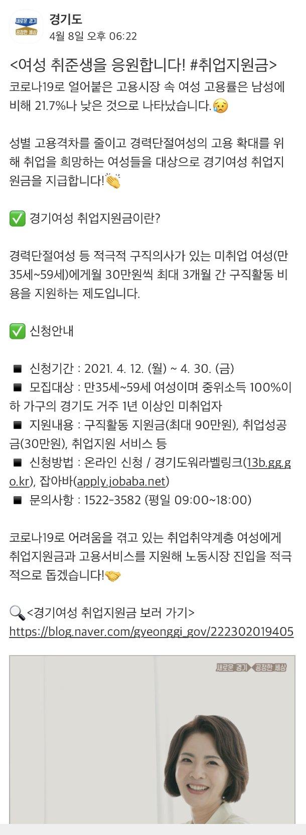 viewimage.php?id=3eb4de21e9d73ab360b8dab04785736f&no=24b0d769e1d32ca73dec81fa11d028314d3faebecfec25ed6aa779bc795cf3099dd7b68e7772c0cdd78069437d5df2fddf6449d63e02b37a57d9cc0b85de6f00f4a5971f80de9fdc2620f1e34d76d844412f02dfcc328001038105deb02481a0f591964252258de2dd369e962d9dcfc9df
