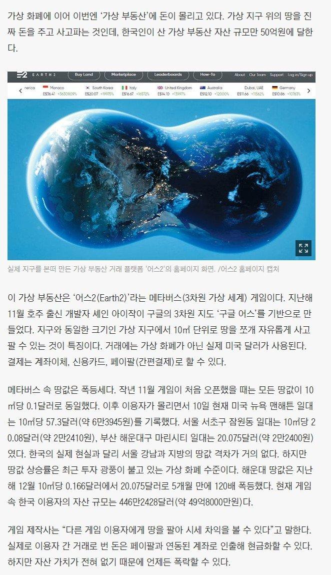 viewimage.php?id=3eb4de21e9d73ab360b8dab04785736f&no=24b0d769e1d32ca73dec8efa11d02831b210072811d995369f4ff09c9cd04d83c858a4efb39c4c89da5af303bd5ef1d27d3b459ae5bbc0b9a54e570430c17354d39c3e527711e8978505d120e8f0fd2b97c1c62411133665ff0e8299873c64611dc0bc89cf6ad65f87f891cc