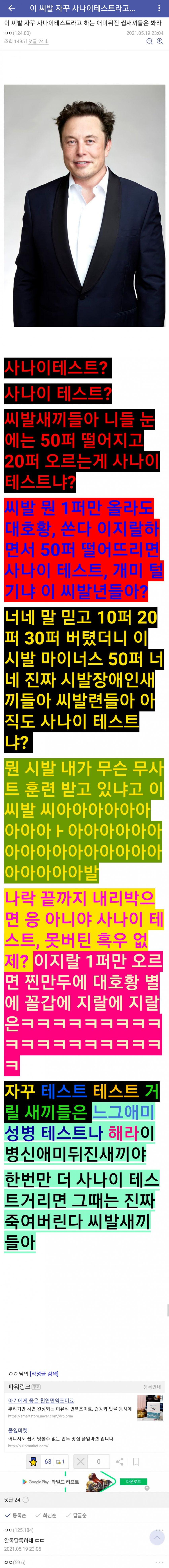 viewimage.php?id=3eb4de21e9d73ab360b8dab04785736f&no=24b0d769e1d32ca73dec8efa11d02831b210072811d995369f4ff09c9cd84d8360b872bbc6f09bb6b9c1363be042e874f62ec01b4dedeeb940411a7038ee7cfb442c6ede554a75fa955c725042072faf762f51f9ad1158f3d004e06e18246dc0a8bb8ef3d7ce