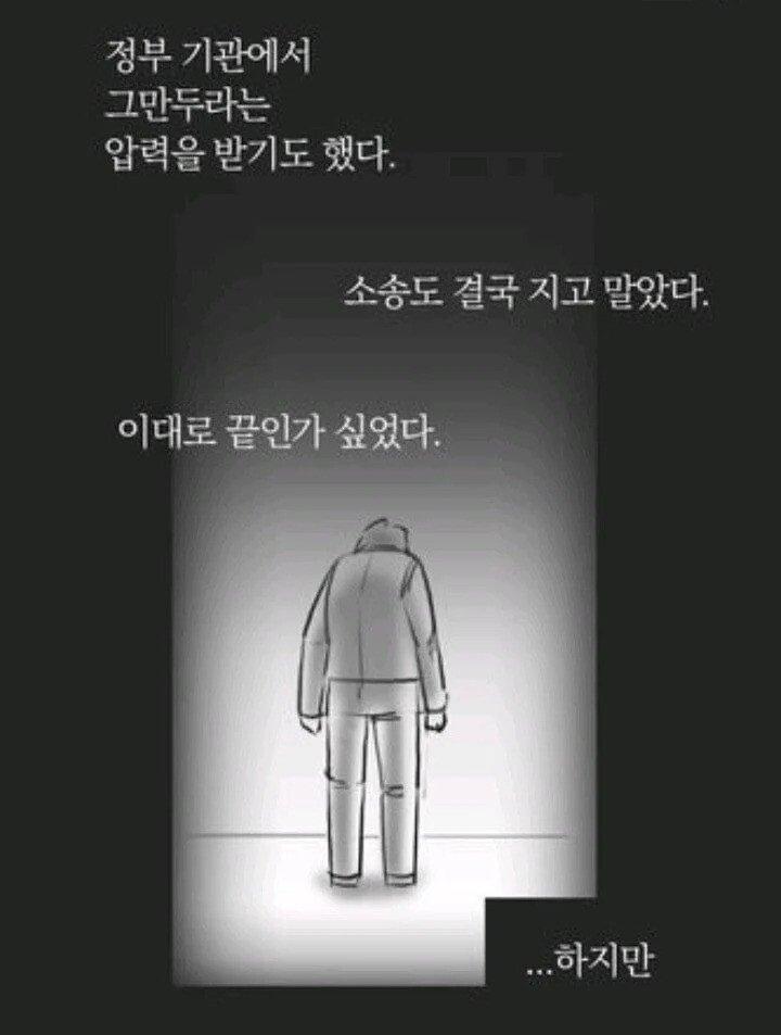 viewimage.php?id=3eb4de21e9d73ab360b8dab04785736f&no=24b0d769e1d32ca73dec8efa11d02831b210072811d995369f4ff09c9cd94d83f6cb743ffbcb3c62a20413a8b96f1247d1ce1b0572fb79ba5142306f2ae3e4ebf46372052f951a0e416a71ab