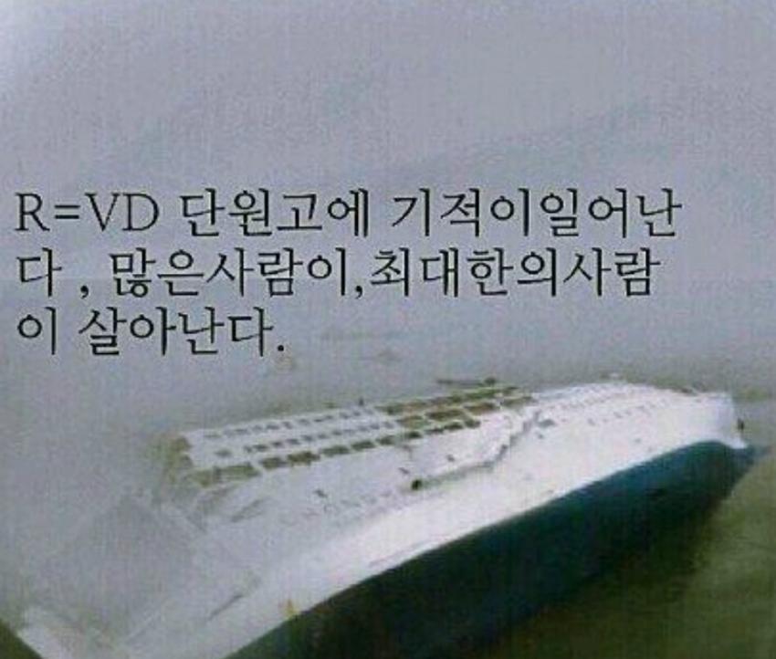 viewimage.php?id=3eb4de21e9d73ab360b8dab04785736f&no=24b0d769e1d32ca73dec8efa11d02831b210072811d995369f4ff39c9cd04d83b032b048a320e84bc83c7d3d9a8847e8812d5caf11e83f23088afbdce7852ae0590ce966397944a31e535e
