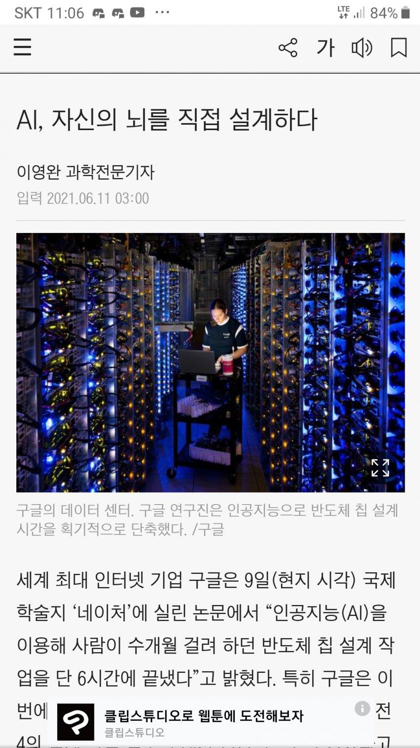 viewimage.php?id=3eb4de21e9d73ab360b8dab04785736f&no=24b0d769e1d32ca73dec8efa11d02831b210072811d995369f4ff39c9cd34d831d3facd11dc7f4270b20c431700c45cbe2d40613557e08f849297ede6ae6470c9919c59cc13a4c005a424f1fff06e08f770c75f43d6d334fe41cf63f3204db1380221141657ff777d26c95971e